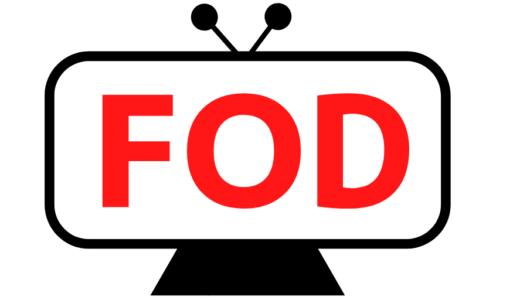FODプレミアム使ってみたいけど実際どうなの?口コミや評判について徹底検証